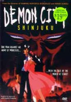 Demon city Shinjuku DVD New version