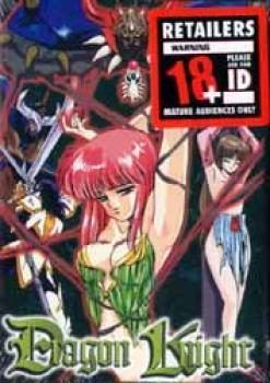 Dragon knight vol 1 DVD