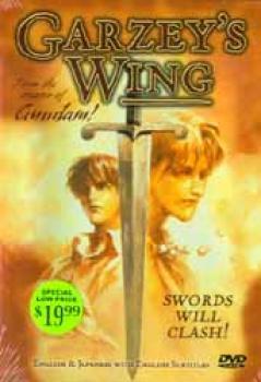 Garzeys wing DVD New version