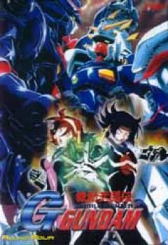 G Gundam vol 04 DVD