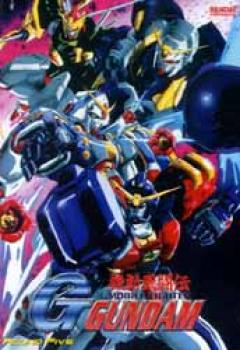 G Gundam vol 05 DVD