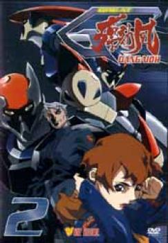 Great Dangaioh vol 2 DVD