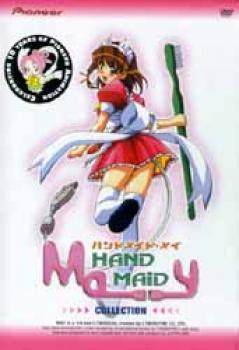 Hand maid May DVD box set