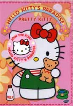 Hello Kitty's paradise vol 1 Pretty Kitty DVD