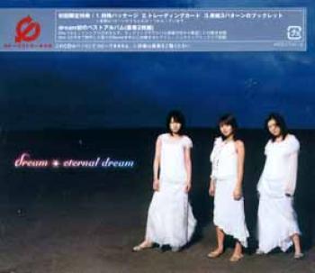 Dream - eternal dream