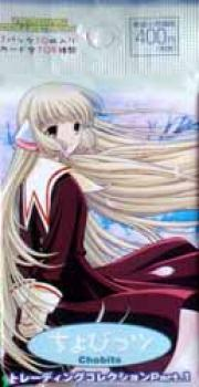 Chobits TV anime Trading card pack