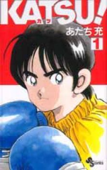 Katsu manga 01