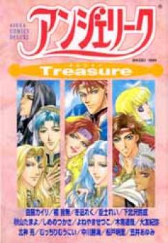 Angelique Treasure manga