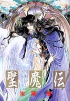 Seimaden manga 04