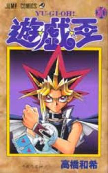 Yu-gi-oh manga 30
