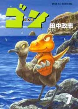 Gon manga 7