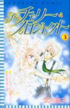 The tulipe project manga 03