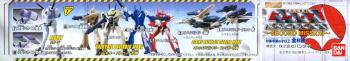 HG Series Macross Second Mission Figure capsule toy
