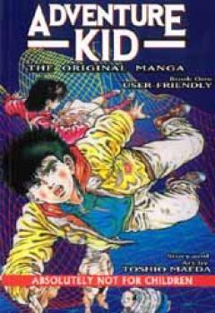 Adventure kid book 1 User friendly GN