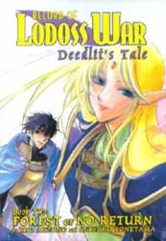 Lodoss war Deedlits tale vol 2 TP