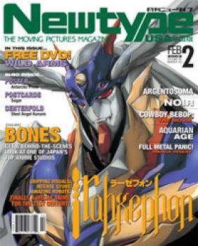 Newtype English version magazine vol 2: 02 FEB 2003