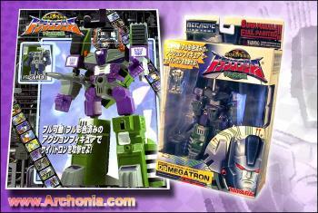 Mega S.F.C F09 Megatron Transformer Full Action Figure