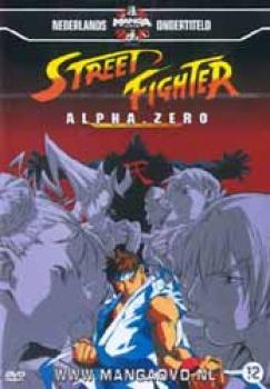 Street Fighter Alpha the movie DVD Dutch
