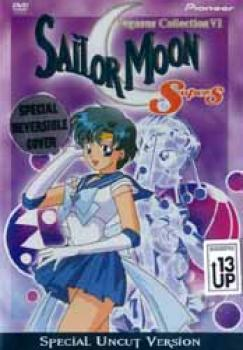 Sailor Moon Super S TV Pegasus collection 6 DVD