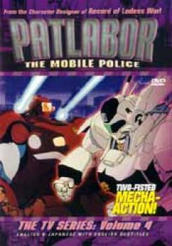 Mobile police patlabor TV series vol 4 DVD