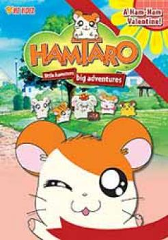 Hamotaro vol 5 Ham Ham valentine DVD