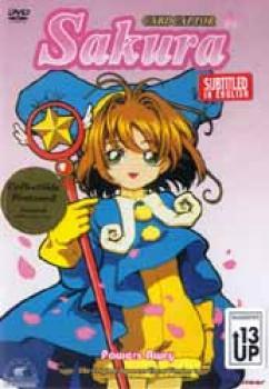 Cardcaptor Sakura vol 14 Powers awry DVD
