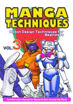 Manga techniques vol 3 English edition
