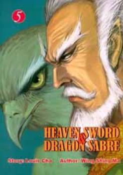 Heaven Sword & Dragon Sabre GN 5