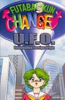 Futabakun change TP vol 8