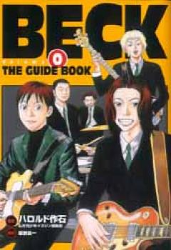 Beck manga 00 The guide book