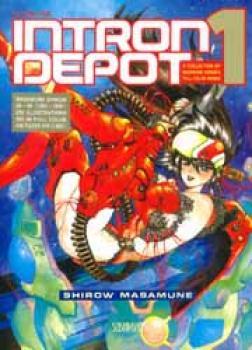 Intron depot volume 01