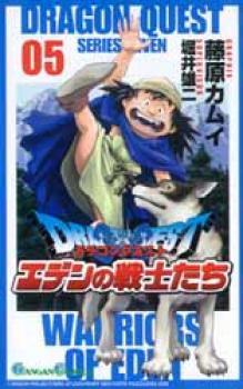 Dragon Quest Eden no Senchi Tachi manga 05