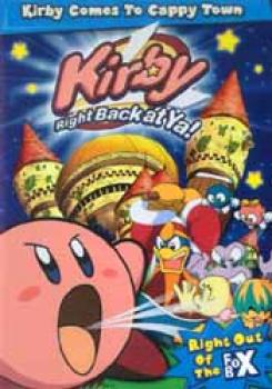 Kirby vol 1 Kirby comes to Cappytown DVD Edited