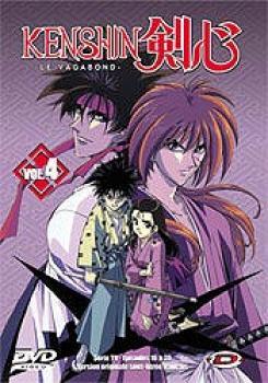 Kenshin Serie Tv vol 04 DVD PAL FR/NL