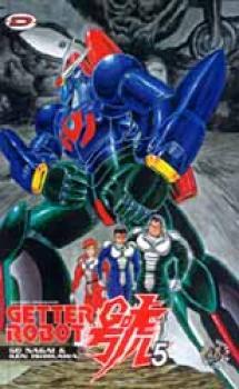 Getter Robot Go tome 5