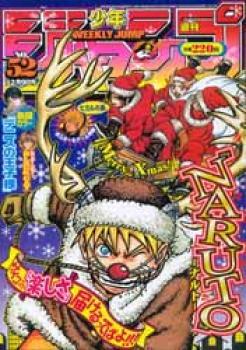 Weekly Jump 2003 - 52