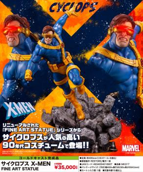 Marvel Comics Fine Art Statue - Cyclops 1/6