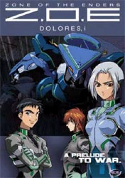 Zone of the enders TV Dolores vol 3 A prelude to war DVD