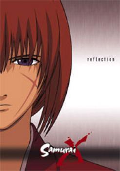 Samurai X Reflection DVD