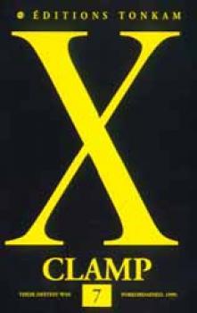 X 1999 Nouvelle edition tome 07