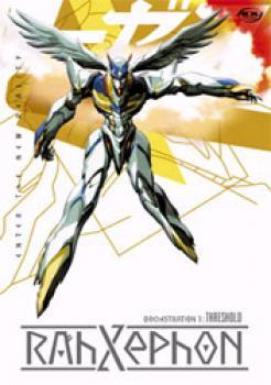 Rahxephon vol 1 DVD