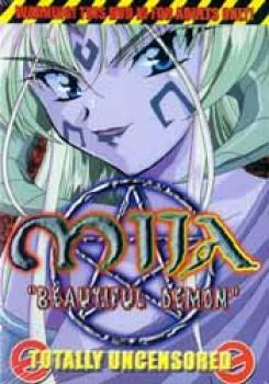 Mija vol 1 DVD