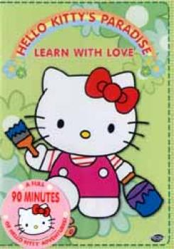 Hello Kitty's paradise vol 4 DVD