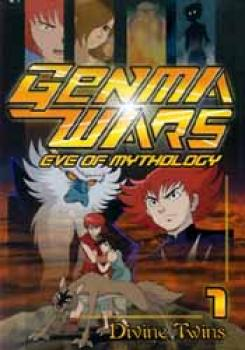 Ghenma wars vol 1 Gods story DVD