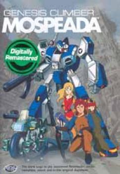 Genesis climber Mospeada Complete DVD box set