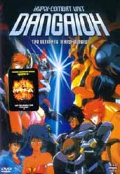 Dangaioh DVD