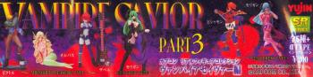 Capcom Real figure Vampire savior 3 Capsule toy