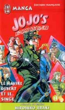 Jojos bizarre adventure tome 14
