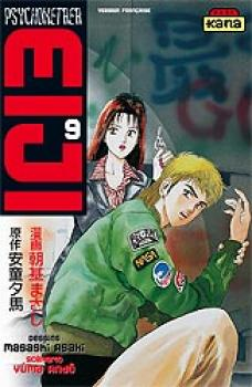Psychometrer Eiji tome 09