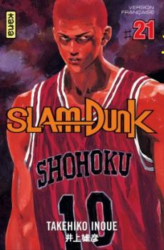 Slam Dunk tome 21